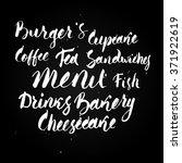 burgers  cupcake  coffee  tea ... | Shutterstock .eps vector #371922619