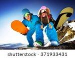 happy couple of snowboarders... | Shutterstock . vector #371933431