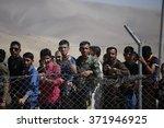 iraq   sulaymaniyah   arbat... | Shutterstock . vector #371946925