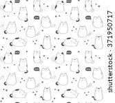 Stock vector seamless vector pattern with funny cute cats 371950717