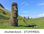 Moai Statues In The Rano Rarak...