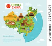 china travel map | Shutterstock . vector #371971579
