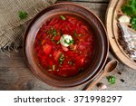 traditional ukrainian and... | Shutterstock . vector #371998297