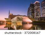 guangzhou  china   nov.26 ...   Shutterstock . vector #372008167