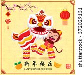 vintage chinese new year poster ... | Shutterstock .eps vector #372029131