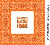 decorative colorful square... | Shutterstock .eps vector #372146071