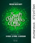 St. Patrick\'s Day Party Poster...