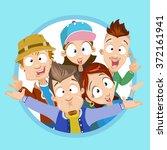 vector cartoon illustration of...   Shutterstock .eps vector #372161941