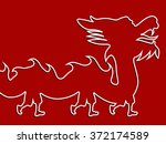 chinese new year  lunar new... | Shutterstock .eps vector #372174589