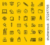 office stationery icons vector | Shutterstock .eps vector #372247705
