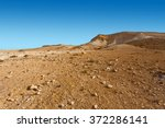 rocky hills of the negev desert ... | Shutterstock . vector #372286141