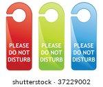 hanger sign do not disturb | Shutterstock .eps vector #37229002