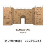 Damascus Gate In Old City Of...