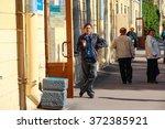 kronstadt  russia   sep 5 2012  ... | Shutterstock . vector #372385921