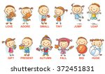 colorful cartoon characters... | Shutterstock .eps vector #372451831