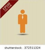 umbrella icon   Shutterstock .eps vector #372511324