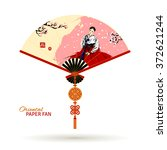 asian paper fan with... | Shutterstock .eps vector #372621244