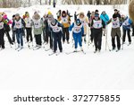 petropavlovsk  kazakhstan  ... | Shutterstock . vector #372775855