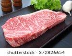 Kobe beef with garlic,salt and pepper/Kobe beef