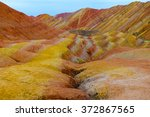 Rainbow Mountains Of Zhangye
