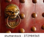 traditional chinese doors with...   Shutterstock . vector #372984565