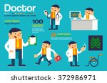 vector illustration various... | Shutterstock .eps vector #372986971