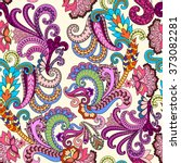 seamless colorful pattern with... | Shutterstock .eps vector #373082281