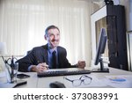adult male businessman sitting... | Shutterstock . vector #373083991