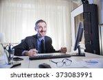 adult male businessman sitting... | Shutterstock . vector #373083991