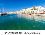 Naxos Island In Greece  Cyclades