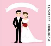 happy wedding couple for... | Shutterstock .eps vector #373164751