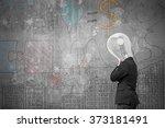side view lamp head businessman ... | Shutterstock . vector #373181491