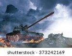 tank in the conflict zone   Shutterstock . vector #373242169