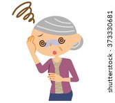 dizziness. | Shutterstock .eps vector #373330681