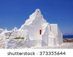 White Little Chapel On The...