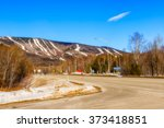 Small photo of Mont Sainte Anne part of the Laurentian Highlands, its flattened summit at 815 m dominates the north shore of the St Lawrence River, 40 km east of Quebec city.