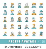 collection of avatars related... | Shutterstock .eps vector #373623049