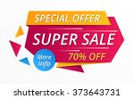super sale red banner  special... | Shutterstock .eps vector #373643731