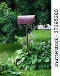 Violet Mailbox