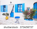 Traditional Greek House Facade...