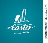 happy easter typographical... | Shutterstock .eps vector #373667674