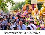 chiang mai thailand   feb.6  ...   Shutterstock . vector #373669075