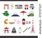 travel japan. set of icons of... | Shutterstock .eps vector #373737127