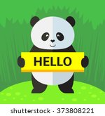 panda  holding a hello sign.... | Shutterstock .eps vector #373808221
