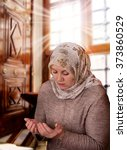 woman praying in the mosque | Shutterstock . vector #373860529