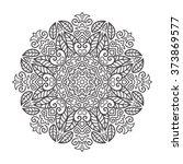 vector mandala ornament. round... | Shutterstock .eps vector #373869577