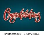 congratulations lettering text | Shutterstock .eps vector #373927861