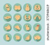 hand icon set | Shutterstock .eps vector #373968619