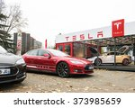 Постер, плакат: Tesla Model S showroom