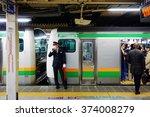 tokyo  japan  4 december 2015 ... | Shutterstock . vector #374008279